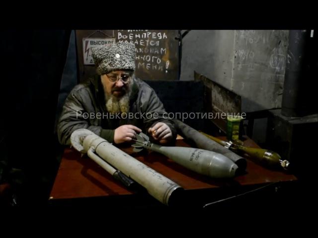 Разоблачение минометного фейка УкропСМИ по делу генерала Рубана
