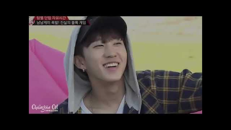 [Fan video]Stray kids SEO CHANGBIN