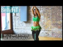 Belly Dance Fitness Fat-loss - Shimmy Challenge