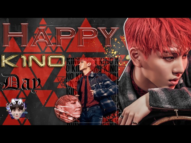 HAPPY KINO DAY | Why Kino Is The Ultimate Bias Wrecker