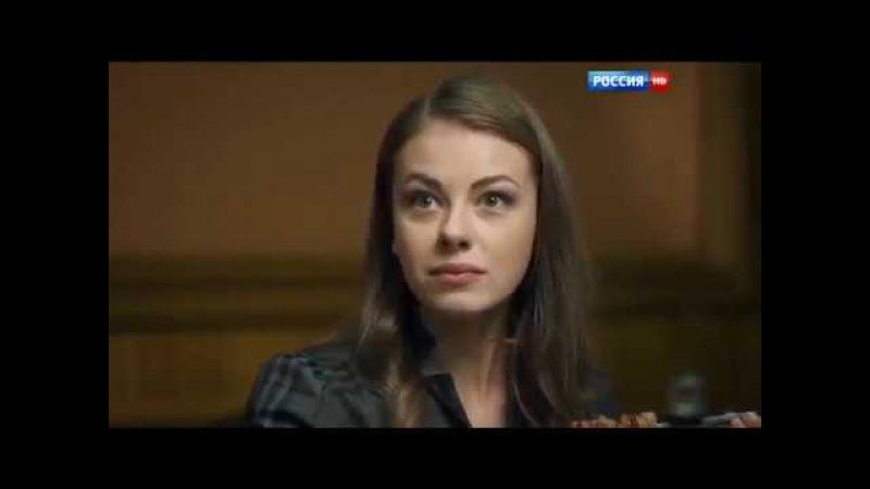 СЧАСТЬЕ В ЗАГСЕ ~ русские фильмы новинки 2017