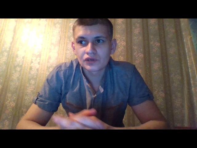 Семешин Павел отзыв о Школе трейдинга Александра Тимофеева