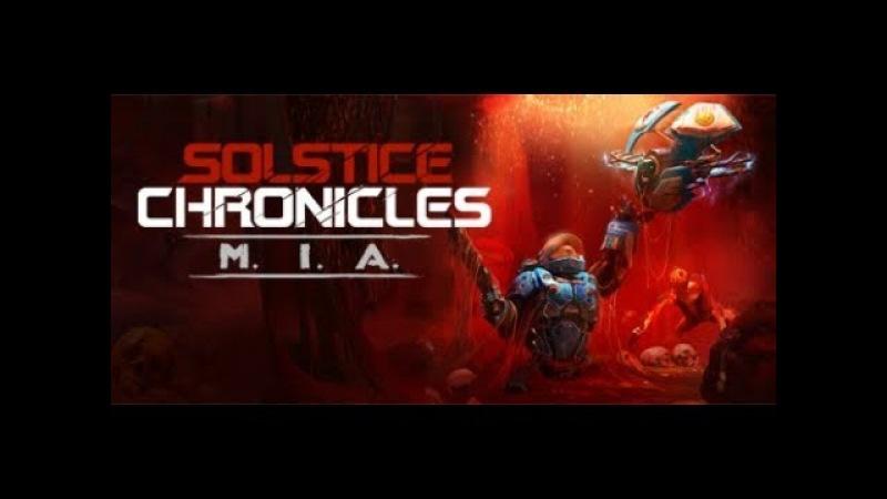 Solstice Chronicles MIA 12 Реактор биокупола