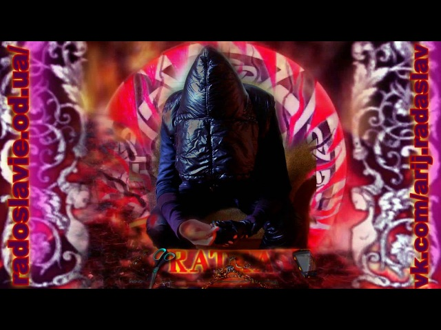 1 ОСМЫСЛЕНИЕ АРИЙСКОГО НАСЛЕДИЯ В АСТРОЛОГИЧЕСКОМ МАНУСКРИПТЕ РАХМАНСКОЙ ТРАДИ