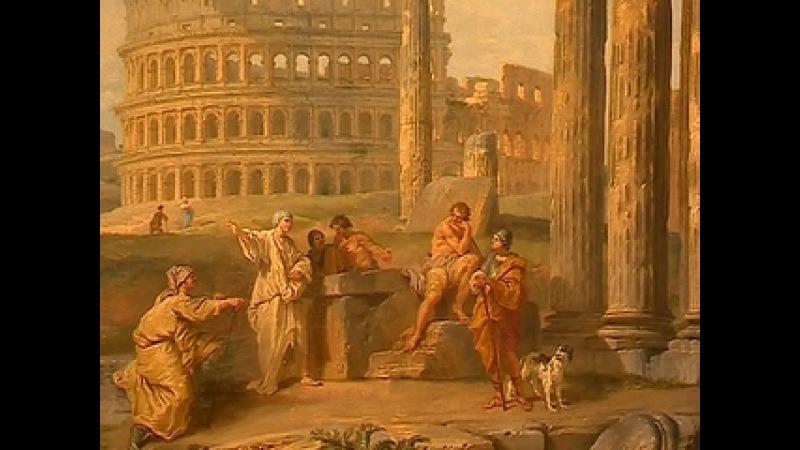 Эрмитаж. По направлению к Риму