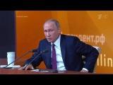 Владимир Путин: «Российской армии натерритории Донбасса нет». Фрагмент Большой пресс-конференции от14.12.2017