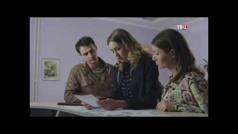Не в деньгах счастье сериал 2017 роль Соня актриса Алина Джафарова