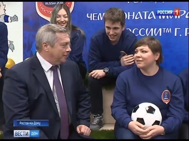 На Дону дали старт Всероссийскому году волонтёров