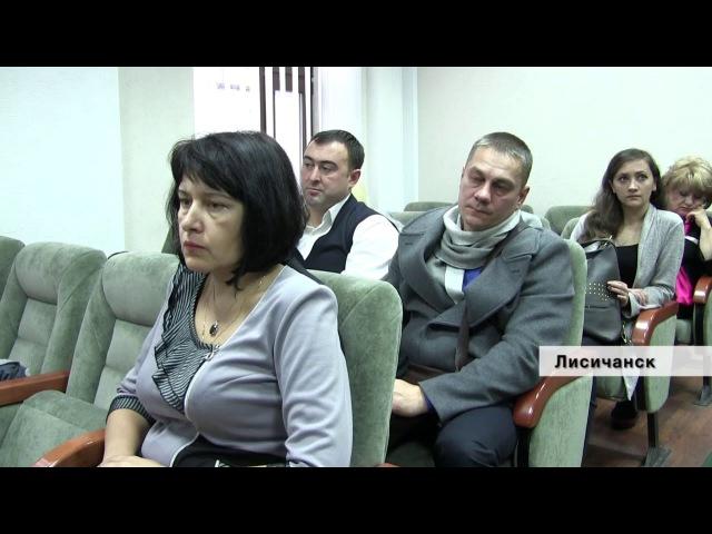 Проект бюджета Лисичанска на 2018 год