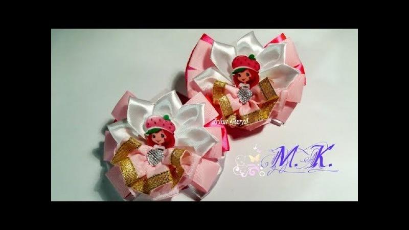 мк Резинки принцессы./Elastic bands kanzashi.Princess in the skirt.MK