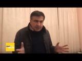 Срочное обращение Саакашвили У Порошенко поехала крыша! Он ведет себя как дешев...