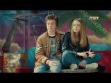 Улица, 1 сезон, 37 серия (эфир 30.11.17)