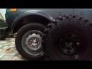 ниваз 5 серия/33 колеса на ниву/не много про 16V в ваз 2107