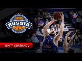 VTBUnitedLeague • 2018 All Star Game Starter   Russian Stars   Nikita Kurbanov