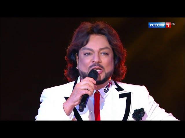 Новая волна 2017. Филипп Киркоров - Любовь или обман. 2-й конкурсный день