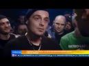 РЕН ТВ снял репортаж про баттл Гуф vs Птаха