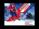 Енисей-2 (Красноярск) — Динамо-Казань-2 (Казань)