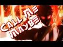 『MMD CreepyPasta』Call Me Maybe | Hoody | 1080pHD60FPs | MotionDl