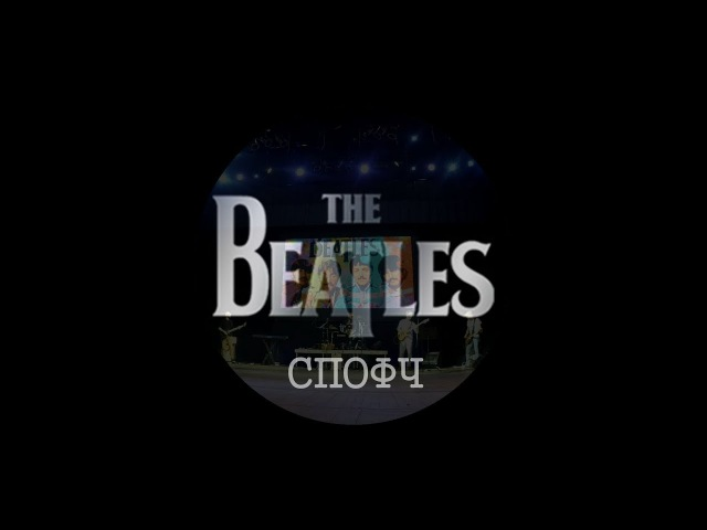 SPOFCH - The Beatles COVERS (