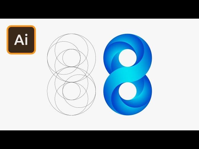 Swirling Infinite Logo Design in Illustrator