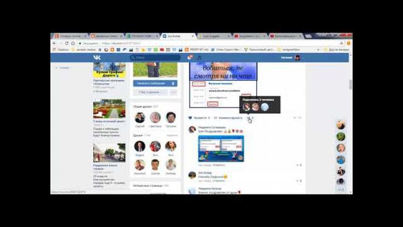 Размещаем репосты отзывов партнеров проекта Big behoof c групп ВК и Facebook