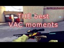 CS:GO - VAC moments Vampire 2016