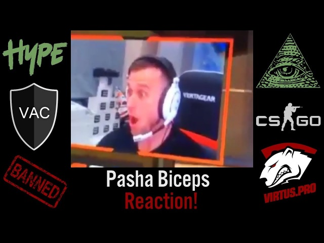 🔥Pashabiceps -VAC- reaction! 👀 Gaben? Virtus.pro best pro AWP CSGO Паша Бицепс Виртус про ксго