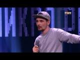 Открытый микрофон 2 сезон  13 выпуск  — Концерт команды Руслана Белого