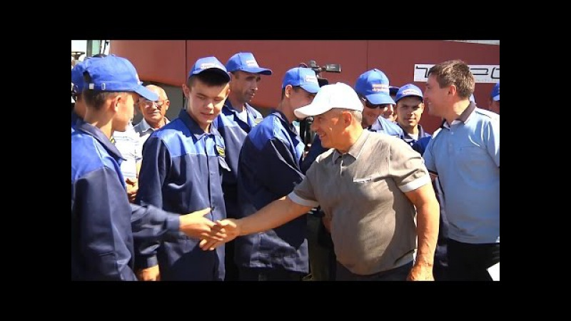 Рустам Минниханов посетил Аксубаевский, Черемшанский и Нурлатский районы Татар...