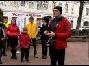 Ультрамарафонец Дмитрий Ерохин завершил 12-дневный забег по «Золотому кольцу»