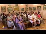 Торжественное открытие форума Книга в культуре детства - 15 сентября 2017 г.