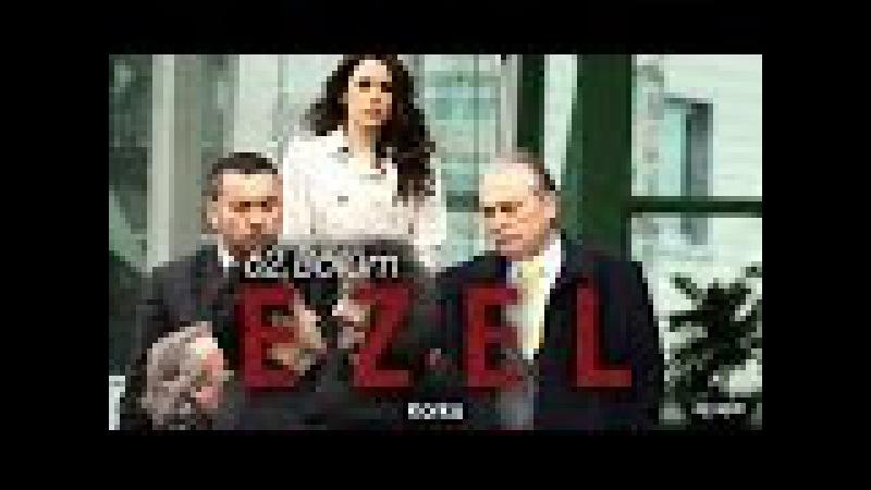 Ezel - Ezel 62.Bölüm | Korku - HD