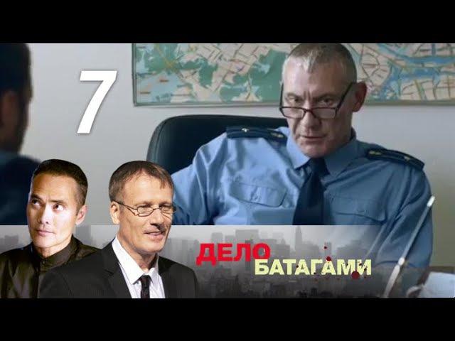 Дело Батагами 7 серия - Байкер (2014)