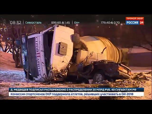 ДТП в Москве бетономешалка раздавила Жигули с водителем
