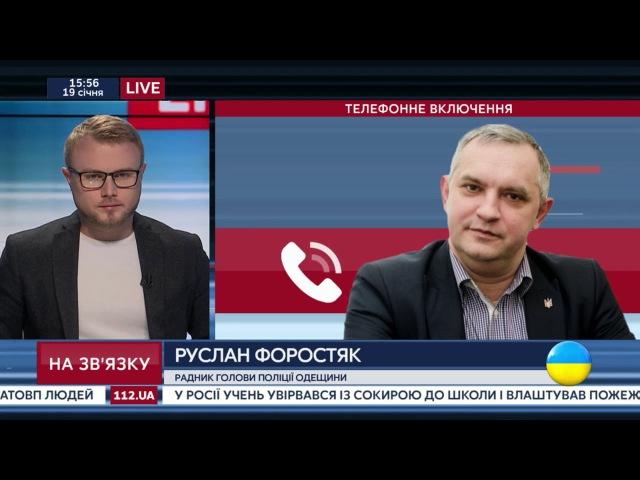 Стрельба в Одессе. Подробности от Нацполиции