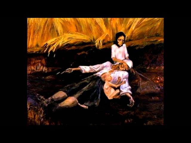 Вірш про голодомор в Україні 1921 1923 1932 1933 років 22 11 2014