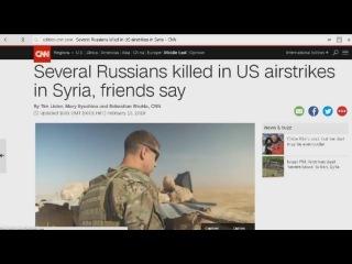 CNN   удар США по российским наемникам