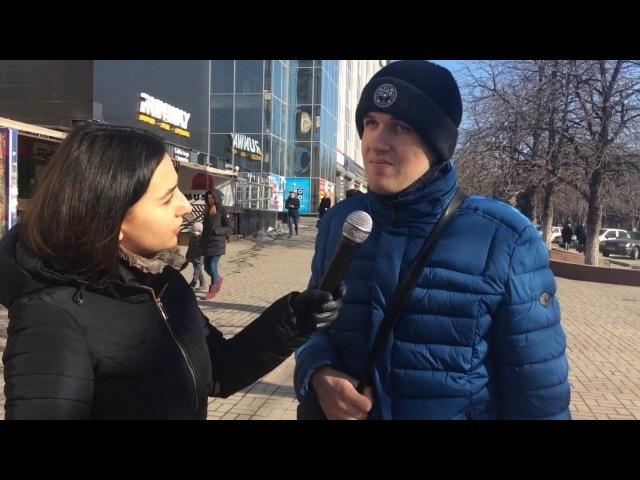 Мариупольцы ответили за что стоял Майдан