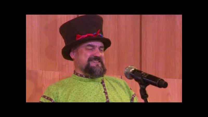Фольклорный ансамбль Читинская слобода на фестивале Музыка земли 3 ноября 2017 года