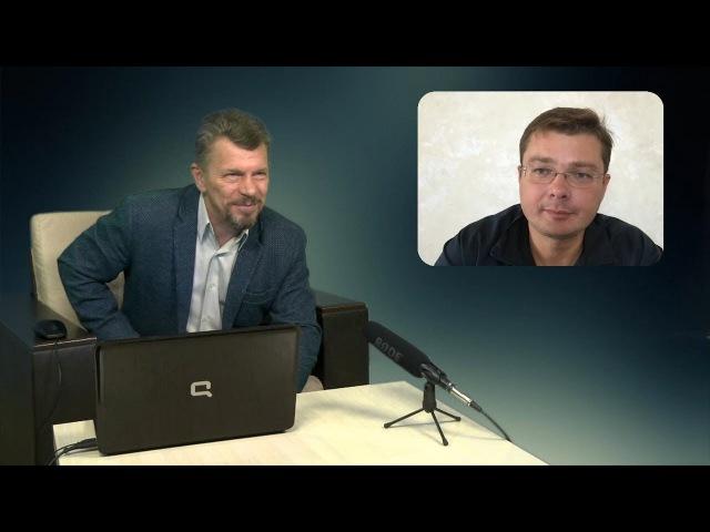 Семченко: украинские националисты убеждены, что если бы они пришли к власти, то все было бы иначе