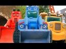 Мультики для детей - Синий трактор - Сборник мультфильмов