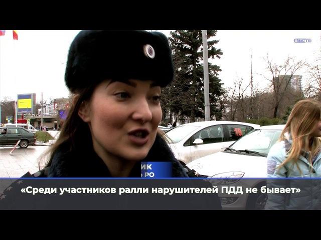 Девятое ралли Зимний кубок ДОСААФ-ДГТУ