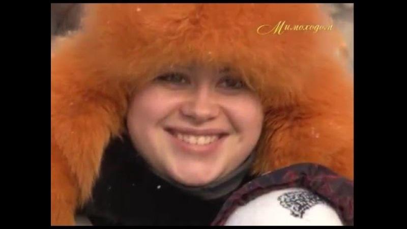 ШИРОКАЯ МАСЛЕНИЦА... Из архива автора Олега ДЗИОВА, Радужный, ХМАО