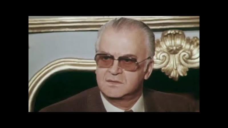 Выгодный контракт (1980). 4 серия. Бумеранг. Детектив | Фильмы. Золотая коллекция
