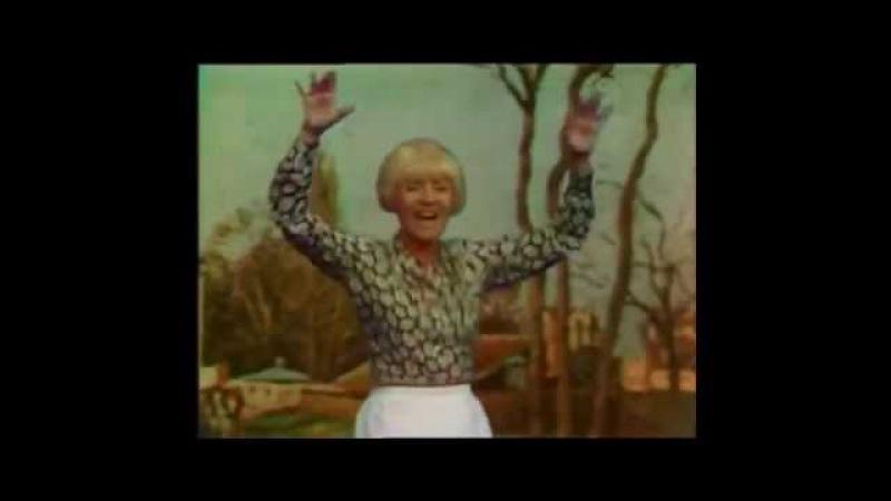 Annie Cordy La Bonne du Curé 1975 Audio HQ