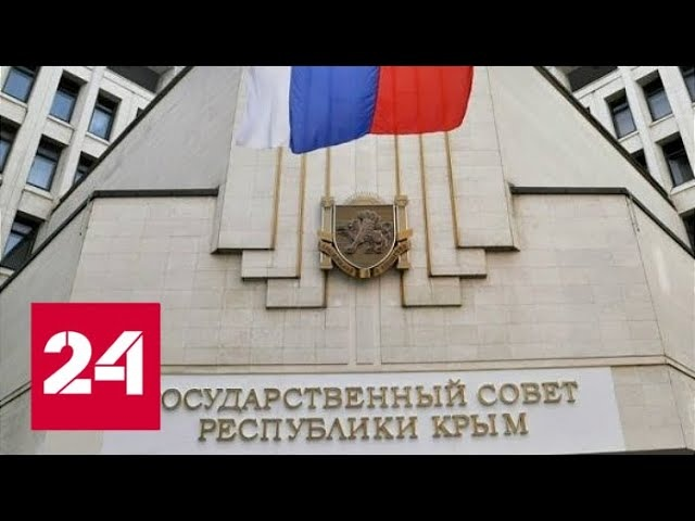 Парламент Крыма: Украина сама попросит прощения за все, что натворила на полуострове - Россия 24