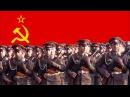 Песня Объединенных Армий! Anthem of the Warsaw Pact! English Lyrics