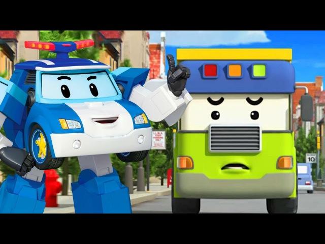 Çizgifilm Robocar Poli. Yürürken başka yere bakmayın!