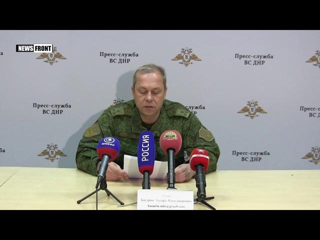 «Защитники» Украины пытаются обеспечить свою безопасность прикрываясь мирными жителями - Басурин