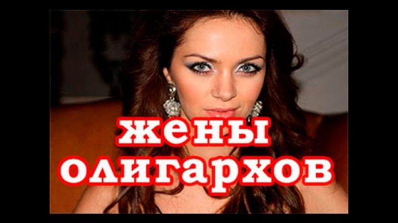 Лучшие видео youtube на сайте main-host.ru Судьба: Жена миллионера в 17 лет. Жены олигархов: 1 сезон 11 серия.
